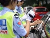 【平安兴县】兴县违法停车曝光,这些路段千万不要停车!