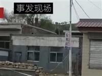 兴县一男子涉命案在逃警方悬赏3万元缉凶(视频)