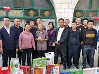 兴县烟草诚信互助团体自发帮弱助贫,商业公益一直在路上!