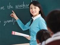 """教师将不再是""""铁饭碗""""?山西省教育厅全面推行教师竞聘上岗!"""