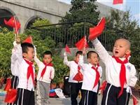 兴县诺贝尔五星幼儿园《盛世迎国庆?共筑中国心》主题活动出炉啦