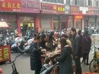 兴县的吃货原来都齐聚在这里