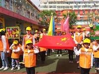 兴县蔚汾明德幼儿园第三届亲子趣味运动会