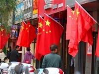 """兴县街头一片""""红"""",大街小巷遍插红旗迎国庆(视频)?。?!"""