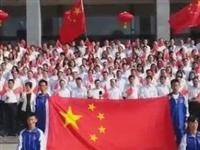 超燃表白!红色兴县千人齐唱《我和我的祖国》(视频)
