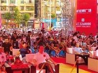 城市升级繁华共享|宏帆广场营销中心开放盛典圆满落幕