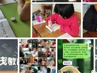 """""""疫""""起学习,开启""""鼠""""于孩子们的成长课堂——实验小学""""离校不离教,停课不停学,学习不间断,成长不延期""""工作纪实"""