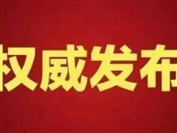 中共中央政治局召开会议 研究部署进一步统筹推进疫情防控和经济社会发展工作