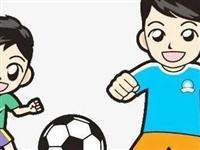 """广饶县第二实验小学获""""全国青少年校园足球特色学校""""称号"""
