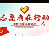 """爱心助豫!甘肃省青年志愿者""""防汛抗洪驰援河南""""志愿服务和物资捐助及联系方式捐赠渠道开通"""