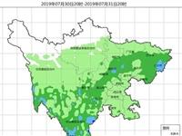 注意!凉山雨水还未结束,部分县市仍有强降雨……
