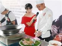 今天,慈溪兔肉在中国兔肉节上打响品牌!