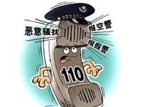 """甘肃一男子酒后胆敢""""调戏""""警察,结果..."""