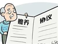 甘肃:74岁老人无人赡养,母亲将儿子告上法庭...
