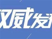 齐河县审计局原党组成员、副局长侯兴池接受纪律审查和监察调查