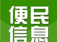 临潼首家代驾-宇拓邦-金帼门业5号招聘信息-转让商机-出租出售信息