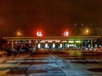 临潼最新城市宣传片,刷屏了:临潼莫慌,远方不远!
