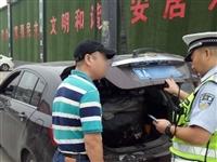 正定交警:着眼重点违法,狠抓城乡交通秩序整治!