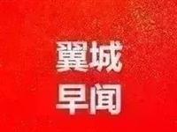翼城早闻┃凤翔园林绿化公司积极行动,紧急筹借110余万元,购回新的清扫车辆,助力疫情防控