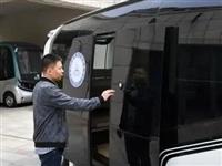 """快看!雄安未来的""""公交车""""可能长这样"""