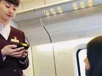 不用取票,铁路电子客票来了,怎么使用?如何报销?