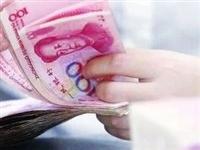 2月只有28天又有春节,临泉人工资能少发吗?