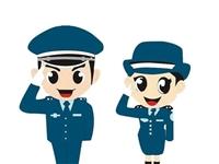 无极县交警大队驾驶证逾期未换证公告2021.3.8