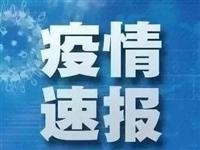 泸州市连续4天无新增新型肺炎确诊病例