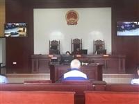法院查封的房产被偷偷转让,遵义男子获刑九个月
