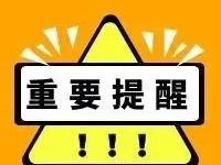 """三孩生育登记可以在""""我的南京APP""""上办理啦!"""