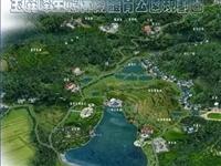 好消息!萍乡这个景区总规划通过专家评审!!!