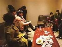 萍乡三人因赌犯事被重罚
