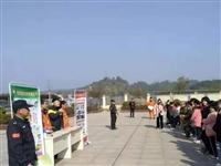 区森林消防大队进集镇、进社区、进校园,进行森林防火宣传活动