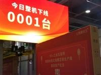 """重磅(bang)!國內首(shou)條(tiao)""""5G+工業互聯網""""生產線在綿(mian)陽投產!"""
