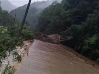 【紧急通知】关于固东至自治公路竹箐段道路塌方实行临时交通管制的通告