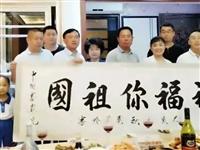 五一,陆川书法界、自媒体、网红主播齐聚网红打卡景点,力鼎义卖书法活动!