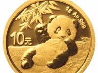 面值1万元的纪念币来了,长这样!