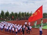 """广饶县在市""""十一运会""""金牌榜第一!"""