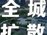 广饶县居民医保大病保险补偿比例上调