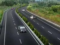 正式批复!宜宾又一条新高速来了!将连接沐川、雷波、绥江……