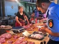 如东县市监局掘港分局全面加强生猪产品及猪肉制品质量安全监管工作!