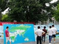 """揭西县图书馆开展""""穿越海陆天涯比邻""""-海上丝绸之路图片展览活动"""