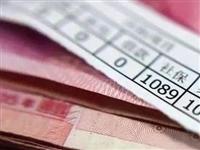 好消息!从下月起,光山人的工资将多一笔钱,连发几个月!