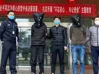 贛州男子網上賣口罩剛被判刑!警方:涉疫物資犯罪無論金額大小一律嚴打