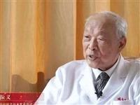 这种最凶险的血癌被治愈,全因一位中国人