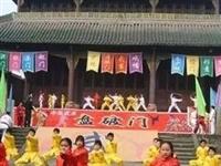 """厉害!在这个国际舞台上,隆昌将亮出几个""""宝贝""""——"""