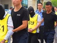 创纪录!内江公安破获特大诈骗案,一次抓获184名嫌疑人!