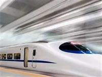 快讯丨太方便了!7月10日起,广元将新增6对列车…