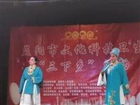 "【新(xin)春(chun)走基層】文化科(ke)技(ji)衛生""三下鄉""活動暖民(min)心"