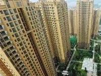 江西多地最新房价变动情况发布!你家是涨是跌?